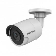 Камера видеонаблюдения Hikvision DS-2CD2025FHWD-I (4.0)