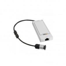 Камера видеонаблюдения AXIS P1244 (0896-001)