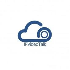 Сервис облачной видеоконференцсвязи IpVideoTalk - Business Plan (50 Users)